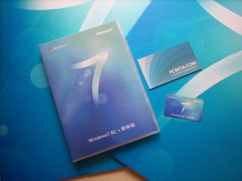 Windows 7 In Blue